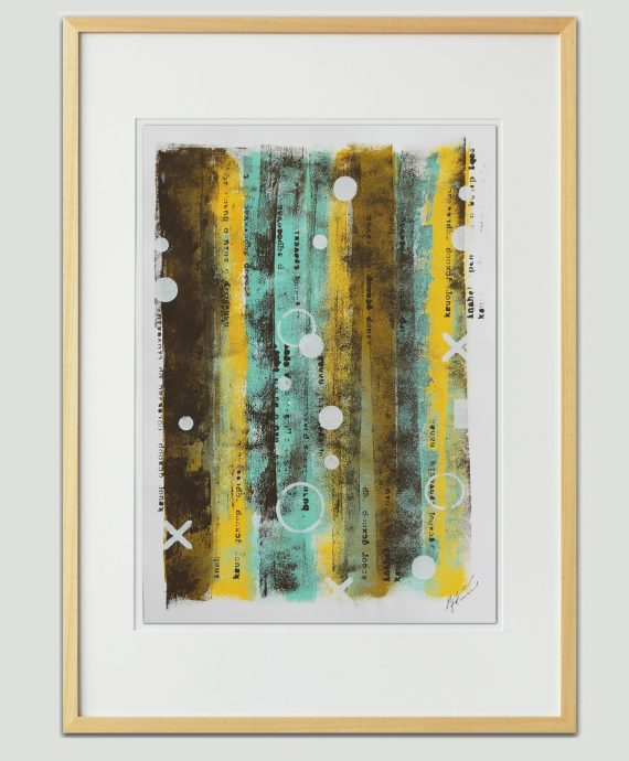 Signs – Fine Art on Paper by Ronald Hunter