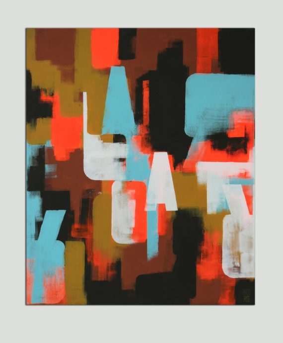 Typopop, a Pop Art Style Abstract painting by Ronald Hunter.